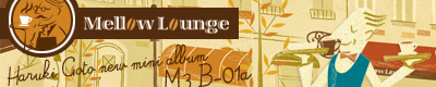 Mellow Lounge